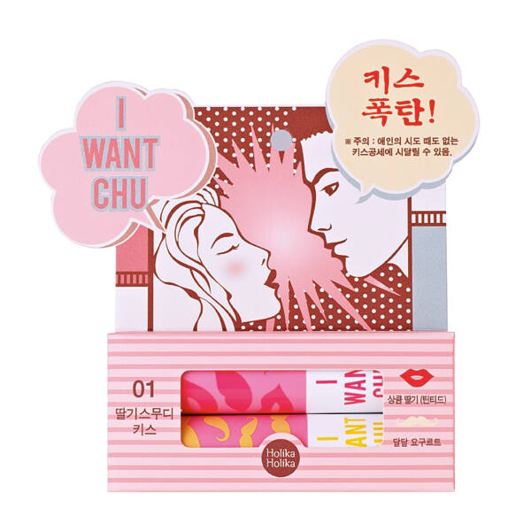 Holika Holika I Want Chu 01 Strawberry Smoothie Kiss